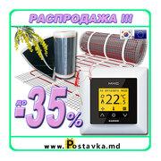 Весенние скидки до -35% на теплый пол и терморегуляторы!